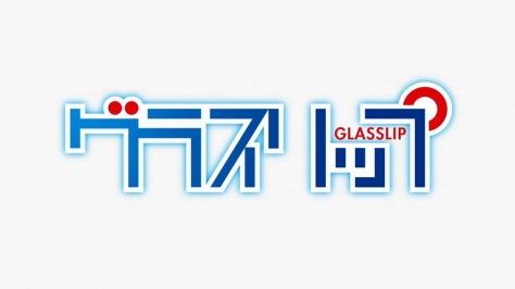 Glasslip - OP - Large 01