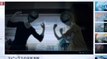 Zankyou no Terror - 01 - Large 11