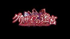 Grisaia no Kajitsu - 13 - Large Preview 02